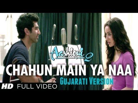 Chahun Main Ya Naa [gujarati Version] Aashiqui 2 - Aditya Roy Kapur, Shraddha Kapoor video