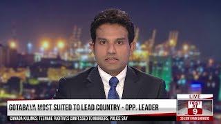 Ada Derana First At 9.00 - English News 28.09.2019