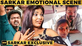 "SARKAR Scene: ""3000 People Clapped for Thalapathy Vijay!"" – Kavitha Emotional 