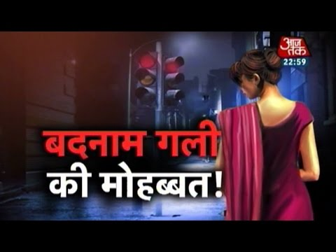 Vardaat: Love, Sex, Murder In Delhi's Redlight Area (pt-2) video