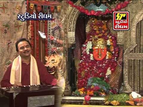 Hemant Chauhan - Vahela Padharo Maat Khodiyar