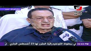 محاكمة القرن..  مبارك يدافع عن نفسه