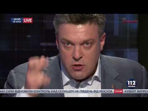 """Українські націоналісти вже збирають інформацію про тих, хто веде """"торгівлю на крові"""", ‒ Олег Тягнибок"""