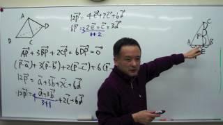 FCS数学教室/ベクトル入門4限目「強制内分でpの位置を求めよ」【後】