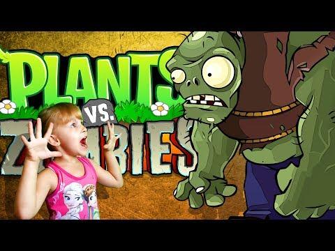 Растения против зомби БЕСКОНЕЧНО Plants Vs Zombies