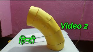 part 2 video/pipe elbow cutting formula/pipe miter template/miter elbow (Hindi)