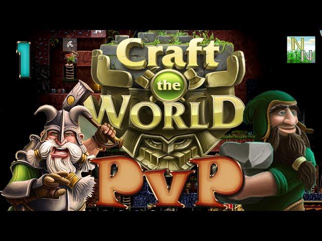 Руководство запуска: Craft The World по сети