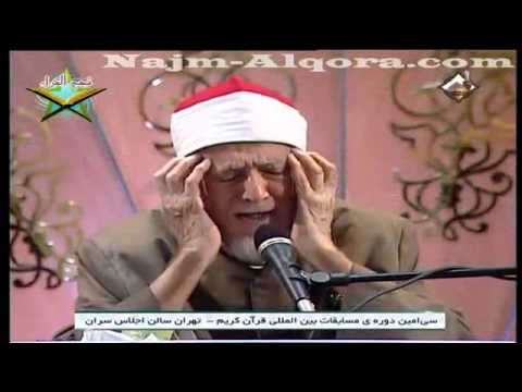 Sheikh Ahmed Amer - 30th International Quran Competition - Tehran, Iran (2013)