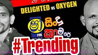 Shaa FM Live Stream - Final Friday OXYEGEN VS EMBILIPITIYA DILIGHTED