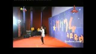 ¦Ethiopia's Next Music Star Ye'Absera Getahun Balageru Idol