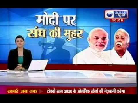 India News : RSS BJP meet on Narendra Modi as PM candidate