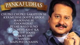 Pankaj Udhas Ghazals Jukebox - Birthday Special