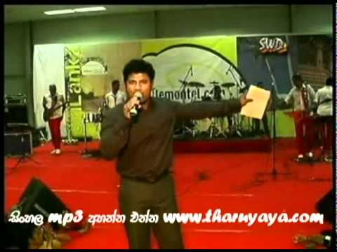 Sinhala Musical Show From Tharuyaya (himasha )-04 video
