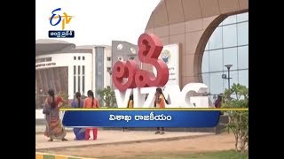 5 PM | Ghantaravam | News Headlines | 19th February 2019 | ETV Andhra Pradesh