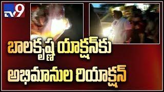 Nandamuri Balakrishna does it again, slaps a fan - TV9