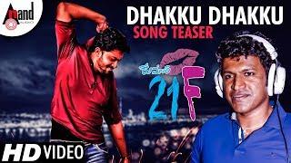 Kumari 21F | Dhakku Dhakku | New Kannada Song Teaser | Sung by: Puneeth Rajkumar | Pranam Devaraj