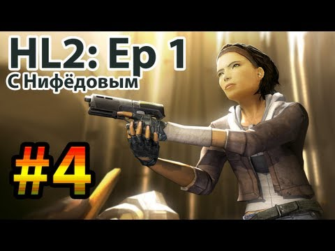 HL2 Episode 1   ( 4) - 