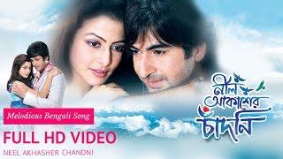 Raat Jaye Raat Jaye | Nil Aakasher Chandni Movie | Jishu | Koel | Jeet | Bengali Movies Songs