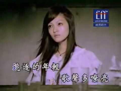 Angela Zhang 張韶涵  - Yin Xing De Chi Bang 隐形的翅膀 video