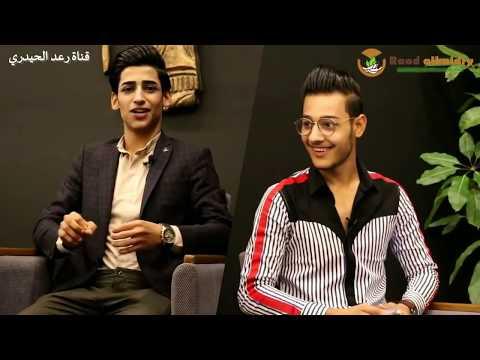 برنامج خليها سكته رعد الحيدري مع الشاعر زين المحمداوي HD full 1080p الحلقة الكاملة