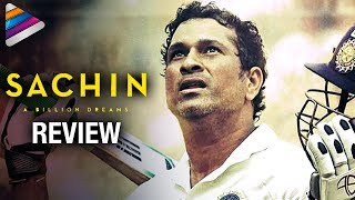 SACHIN Movie Review | #SachinABillionDreams Movie Review | Sachin Tendulkar | Telugu Filmnagar