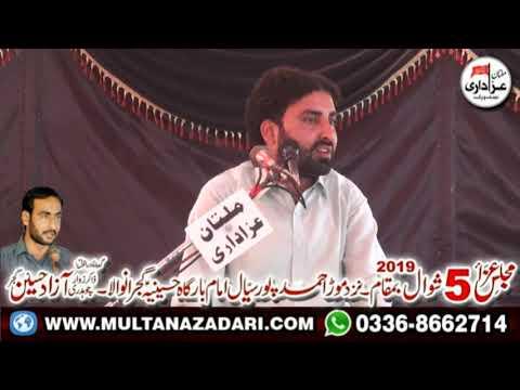 Zakir Zain Abbas Jhandeer I Majlis 5 Shawal 2019 | Near Mor Ahmad Pur Sial