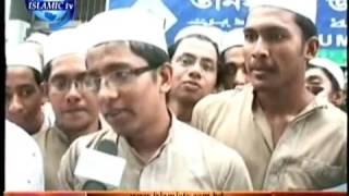 Tanjimul Ummah Media