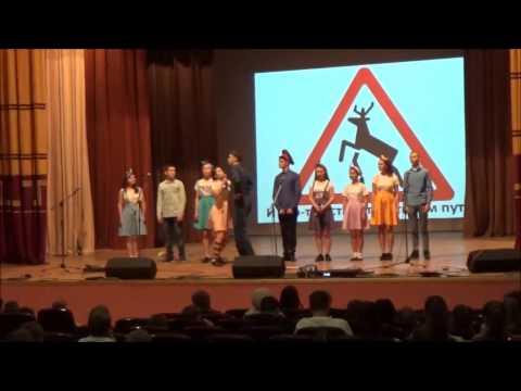 ЮИД 2016, г.о.  Отрадный, старшая категория 1 место