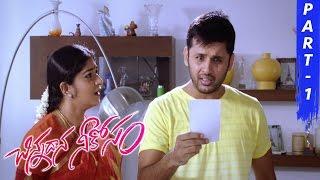 Chinnadana Nee Kosam Full Movie Part 1 || Nitin, Mishti Chakraborty