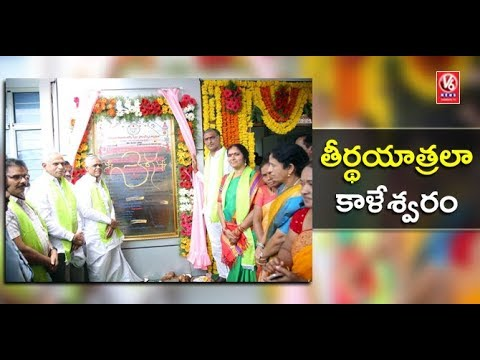 Minister Harish Rao Visits Medak District, Participates In Development Works | V6 News