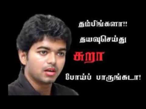 Vijay Funny Video video
