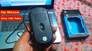 Cheapest Hp Mouse Unboxing And Full Review