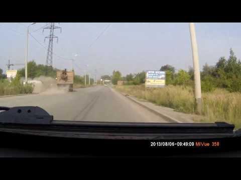 Таран грузовика на повороте
