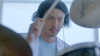 主題歌 【never  young beach /なんかさ】映画「緑色音楽」スピンオフムービー(出演 : 村上虹郎、大下ヒロト、オダギリジョーほか)