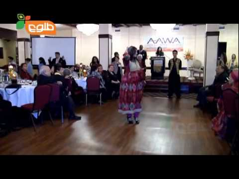 Afghan women life in United States show 23.03.2012