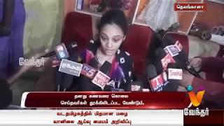 கணவரின் மரணத்துக்கு நீதி கேட்டு ஊர்வலம்   தூக்கிலிட வேண்டுமென பெண் ஆவேசம்   Vendhar Tv News