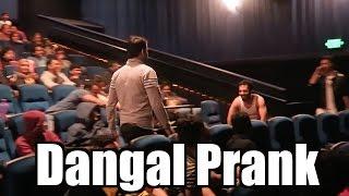 DANGAL PRANK || AAMIR KHAN 2016!