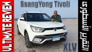 سانج يونج تيفولى XLV التقرير الشامل 2019 SsangYong Tivoli XLV Ultimate Review