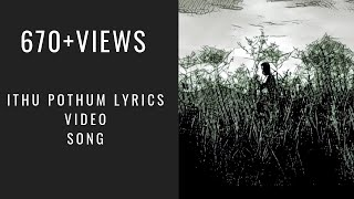 Ithu Pothum OFFICIAL Lyrical Video by Venu K