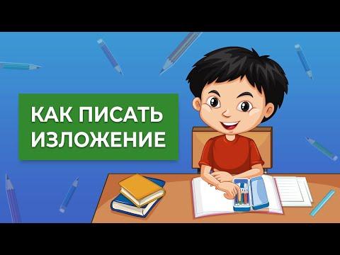 Ребенок пишет с ошибками 2 класс что делать