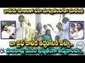 Allu Arjun Visit Palakollu To Celebriate Sankranthi Allu Arjun About His Wife Allu Arjun Speech mp3