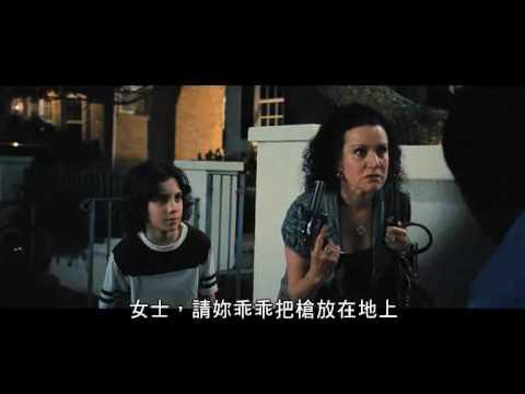 紐澤西愛未眠 (Jersey Girl)電影預告