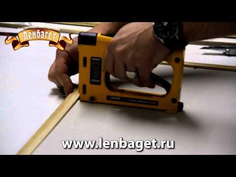 Станок для изготовления рамок для картин своими руками
