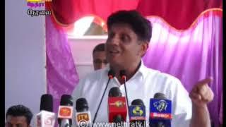 Nethra TV Tamil News 7.00 pm 2019-08-22