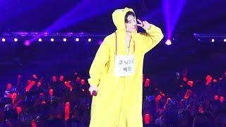 20180818 iKON CONTINUE TOUR in SEOUL MENT + BEST FRIEND B.I Fancam   아이콘 컨티뉴 콘서트 멘트 + 베스트 프렌드 비아이 직캠