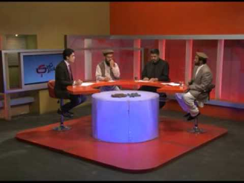 TOLOnews 04 September 2013 TOWDE KHABARE/ تودی خبری ۰۴ سپتامبر ۲۰۱۳