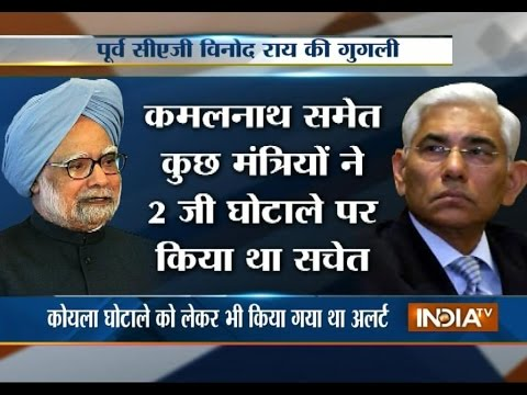 Manmohan Singh Can't Shirk Responsibility In 2G & Coal Scams: Former CAG Vinod Rai - India TV