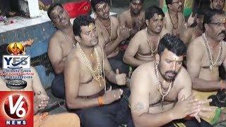 Ayyappa Swamula Maha Padayatra Continues For 4th Day | Secunderabad To Sabarimala