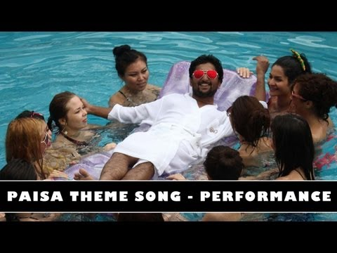 Paisa Audio Launch  Paisa Theme Song
