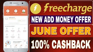 Freecharge New Official June Offer With Special Promocode Of 2018 (100% CashBack)ll TECHNICAL VIPERS